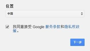 Google-Register