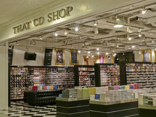 That-CD-Shop