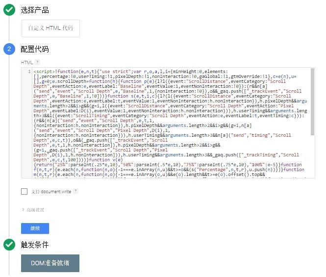 Custom-HTML-Tag